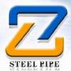 NINGBO ZHEHUA HEAVY STEEL PIPE MANUFACTURING CO., LTD.
