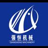 QIANGHENG MACHINERY CO.,LTD