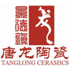 JINGDEZHEN TANGLONG CERAMICS CO., LTD