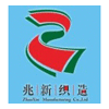 ZHEJIANG ZHAOXIN WEAVING CO.,LTD