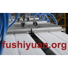 FUSHIYUAN PLASTIC CO.,LTD.