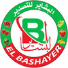 ELBASHAYER FOR EXPORT