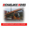 MICHAELAKIS MOVES