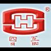 GUANGDONG SIHUI INSTRUMENT TRANSFORMER WORKS CO., LTD.
