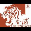 SHANDONG SHENGWEI NEW POWER CO.,LTD