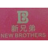 NEW BROTHERS STOCKING CO. LTD
