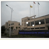 FOSHAN SHUANGLEI ELECTRIC APPLIANCES CO., LTD