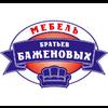 BROTHERS' BAZHENOV SOFAS