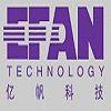 XI'AN EFAN POWER SCIENCE &TECHNOLOGY CO.,LTD