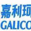 ZHEJIANG GALICO COBALT AND NICKEL MATERIALCO.,LTD