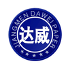 JIANGMEN DAWEI PAPER ARTICLES CO.,LTD