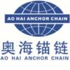 JIANGSU AOHAI ANCHOR CHAIN CO.,LTD