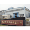 QINGDAO HONGSHENG SPECIAL VEHICLES CO., LTD