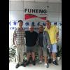 SHENZHEN FUHENG HOOK & LOOP CO., LTD