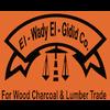 EL WADY EL GIDID CO