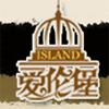 YONGKANG NEW FEIYA INDUSTRY  &  TRADE CO., LTD