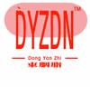 BEIJING DYZ DONG NING METAL PACKAGING CO.,LTD