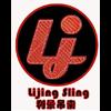 NANJING LIJING SAFETY SLING CO., LTD