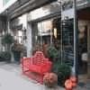 AU FILET DE SOLE-HOTEL-RESTAURANT