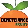 VENETSIANOS-FRUITS