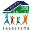TRADE BRITISH HOUSE