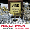 LUTONG CHINA ENGINE PARTS PLANT