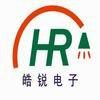 JIAXING HAORUI ELECTRONIC AND TECHNICAL CO.LTD.