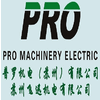 PRO MACHINERY ELECTRIC CO.,LTD
