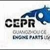 GUANGZHOU CE ENGINE PARTS CO.,LTD