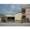 DAHAO DISPLAY PRODUCTS LIMITED COMPANY