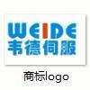 GUANGZHOU WEIDE ELECTRIC EQUIPMENT CO.,LTD