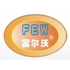 FOSHAN FUERWO OFFICE EQUIPMENT CO.,LTD