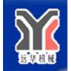 SHANGHAI YUANHUA MACHINERY CO., LTD.