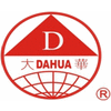 NINGBO DAHUA GRINDING WHEEL CO.,LTD