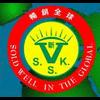 SSK MACHINERY CO., LTD.