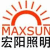 SHENZHEN MAXSUN LIGHTING LIMITED