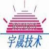 SHEN ZHEN RUNSUN TECHNOLOGY CO., LTD.