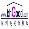 SHENZHEN BHGOOD BOARD CO.,LTD.