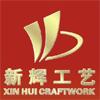 LINHAI XINHUI CRAFTWORK CO., LTD