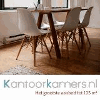 KANTOORKAMERS.NL