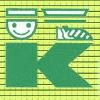 KLEIN LUX