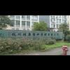 HANGZHOU LIKANG PLASTIC FILM CO.,LTD
