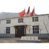 SHANXI WEIGAO PETROLEUM DRILLING TOOLS CO., LTD