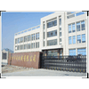 HANGZHOU PINGCHENG MATCHINE CO.,LTD