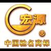 WEIFANG HONGYUAN WATERPROOF MATERIALS CO., LTD
