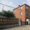 CHANGZHOU XIAQING CHEMICAL CO., LTD