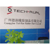 GUANGZHOU TECH-RUN RUBBER PARTS CO.,LTD