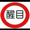 GUANGZHOU XINGMU PHARMACEUTICAL SCIENCE AND TECHNOLOGY CO.,LTD