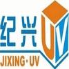 SHENZHEN JIXINGYUAN PAINTING EQUIPMENT CO.,LTD