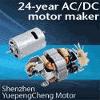 SHENZHEN YUEPENGCHENG MOTOR CO. LTD